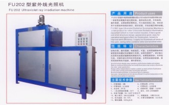 Copper Cable stripping Machines