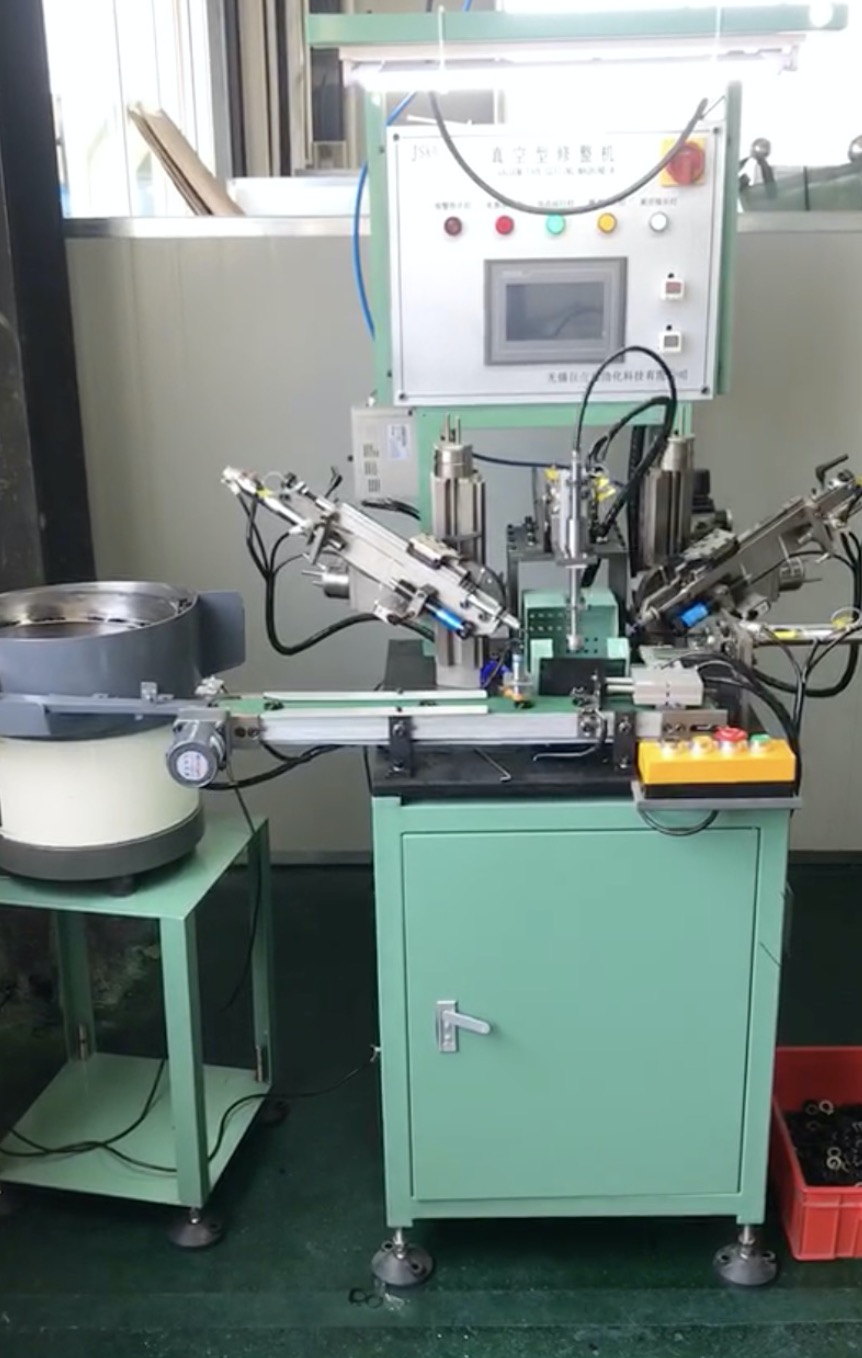 Oil seal Trimming Machine ( Automatic )